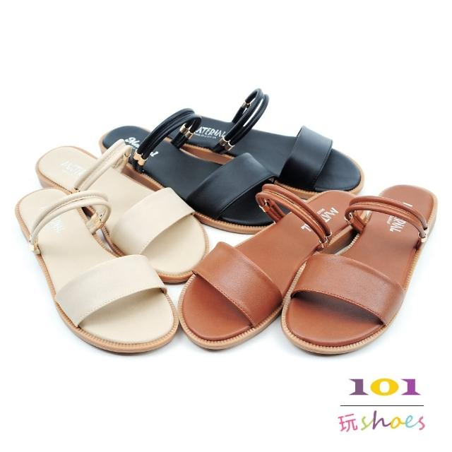 【101 玩Shoes】mit. 大尺碼簡約一字細帶兩穿涼拖鞋(棕/米/黑.41-44碼)