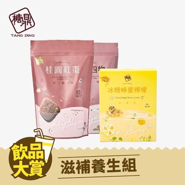 【糖鼎】黑糖磚 滋補養生3包組(玫瑰四物/ 桂圓紅棗/ 蜂蜜檸檬)