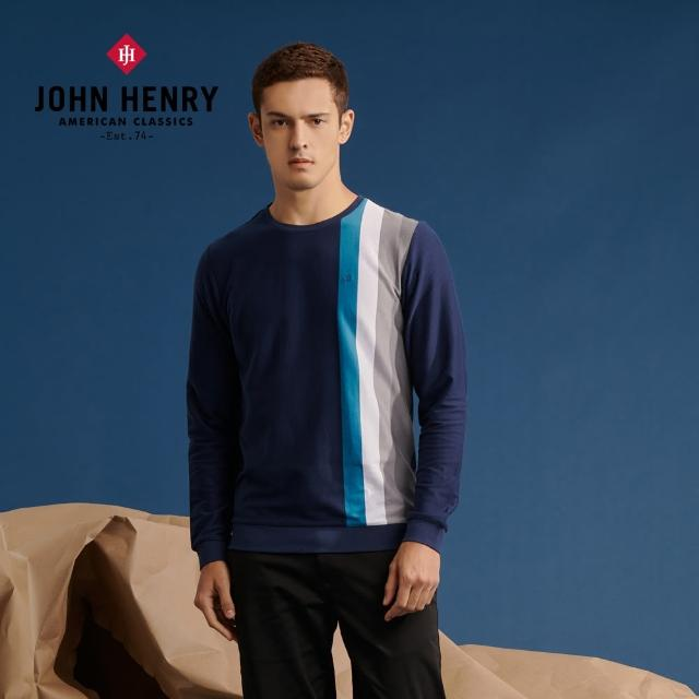【JOHN HENRY】撞色彩條長袖T恤-深藍