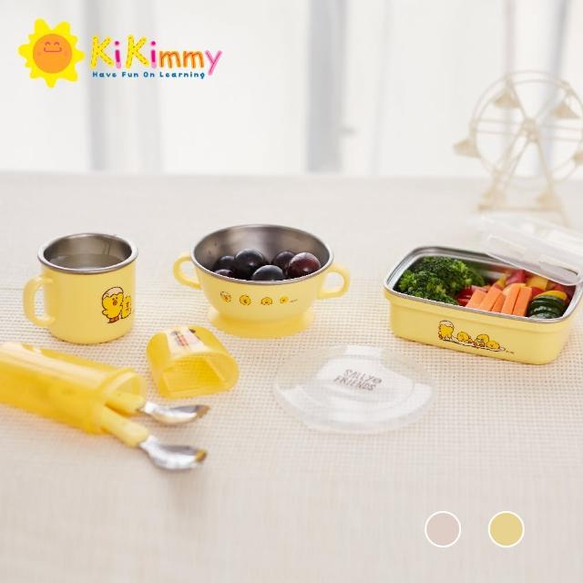 【kikimmy】LINE FRIENDS 304不銹鋼兒童餐具六件套組(兩款可選)