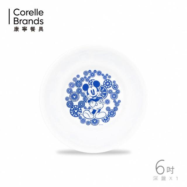 【CorelleBrands 康寧餐具】青花彩米奇6吋深盤