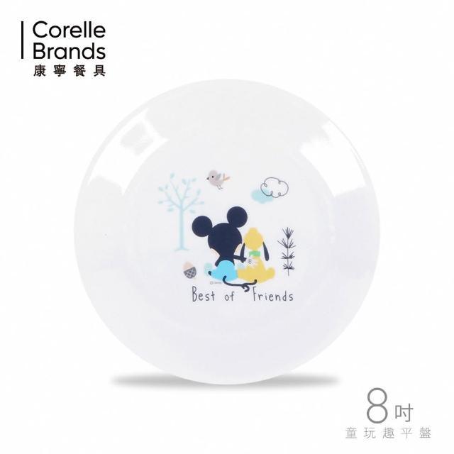 【CorelleBrands 康寧餐具】童玩趣米奇8吋平盤