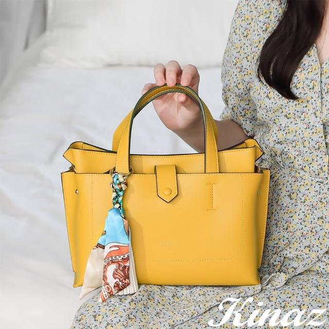 【KINAZ】附手拿包印花絲巾流蘇吊飾多層手提斜背包-風鈴木黃-森林之行系列
