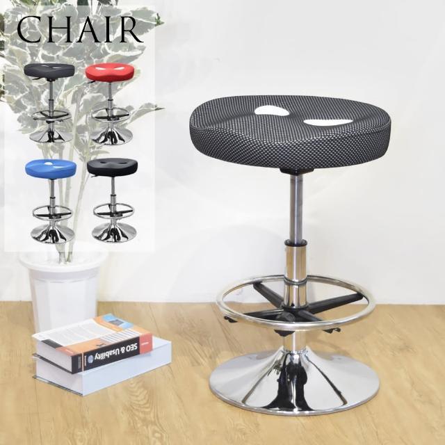【凱堡】圓型釋壓圓盤吧檯椅(高款附腳踏圈)