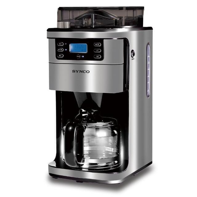 【SYNCO 新格牌】全自動美式研磨咖啡機SHM-Q19121GL