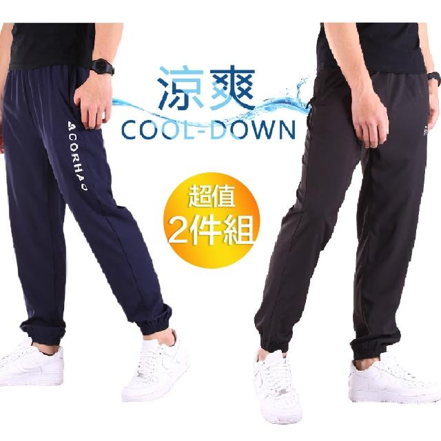【YT shop】兩件組_涼感吸濕排汗速乾褲冰鋒衣(男女共款)