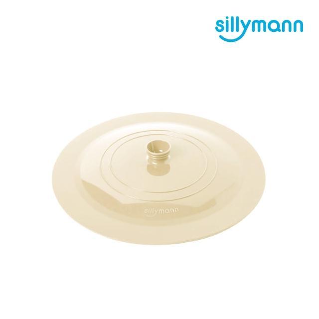 【sillymann】100%鉑金矽膠精品多功能萬用鍋蓋30cm-奶油白(可進洗碗機高溫清潔可沸水消毒)