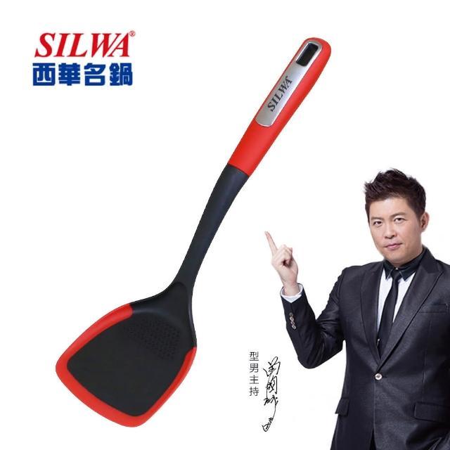 【SILWA 西華】樂廚耐熱矽膠鍋鏟