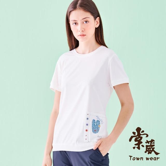 【TOWN'WEAR 棠葳】純色口袋設計棉質上衣