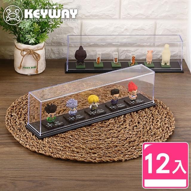 【KEYWAY】公仔展示盒S-12入(公仔陳列盒 公仔收納盒 MIT台灣製造)