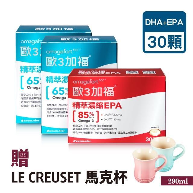 【Om3gafort 歐3加福】精萃濃縮魚油 30顆3入組 EPAX1 DHAx2(EPA30顆X1+DHA30顆x2)