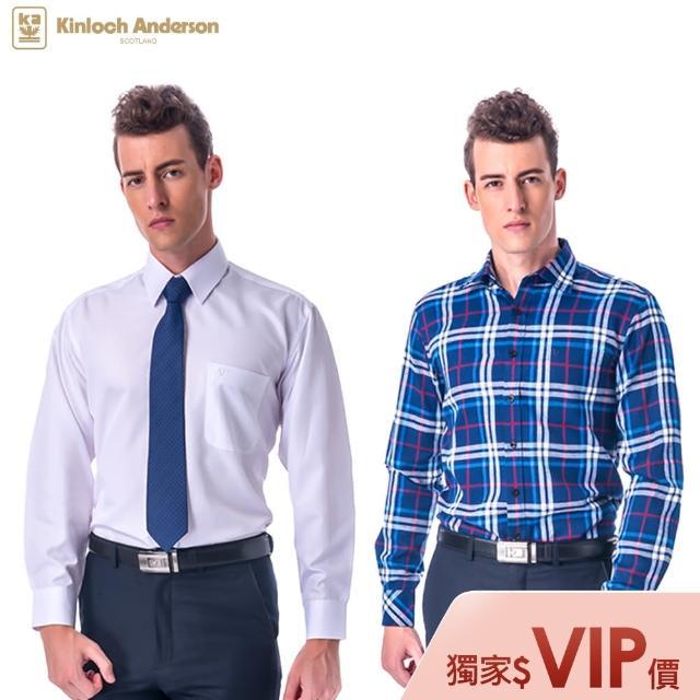 【金安德森】618精選 居家辦公節能輕商務襯衫-均一價$618