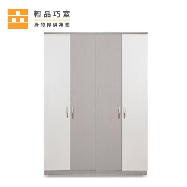 【輕品巧室-綠的傢俱集團】積木系列麻紗灰-系統收納四門高櫃(衣櫃/儲物櫃)