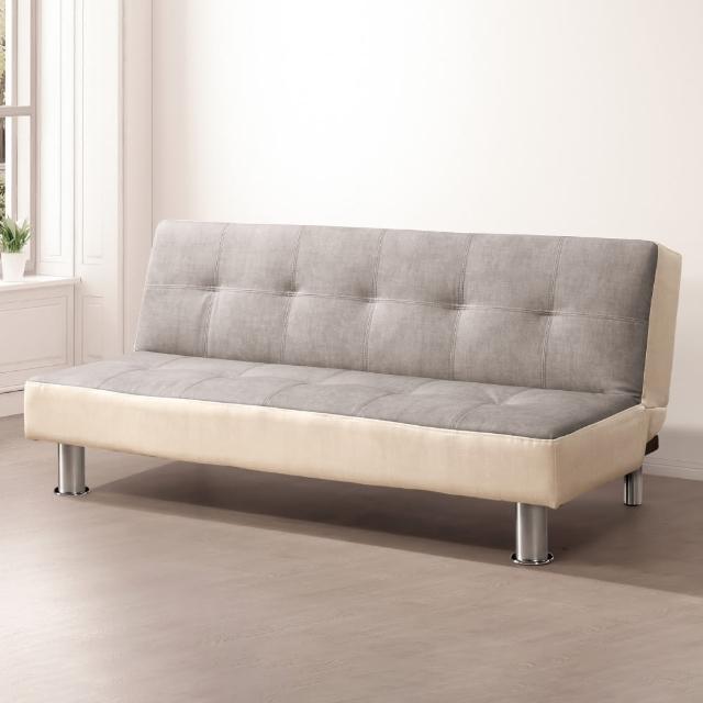 【AS】安哥拉布紋皮沙發床-180x105x75cm(兩色可選)