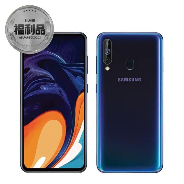 【SAMSUNG 三星】福利品 Galaxy A60 6.3吋三鏡頭智慧型手機(6G/128G)