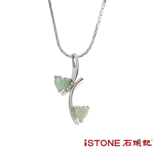 【石頭記】翡翠項鍊-925純銀(心晴)