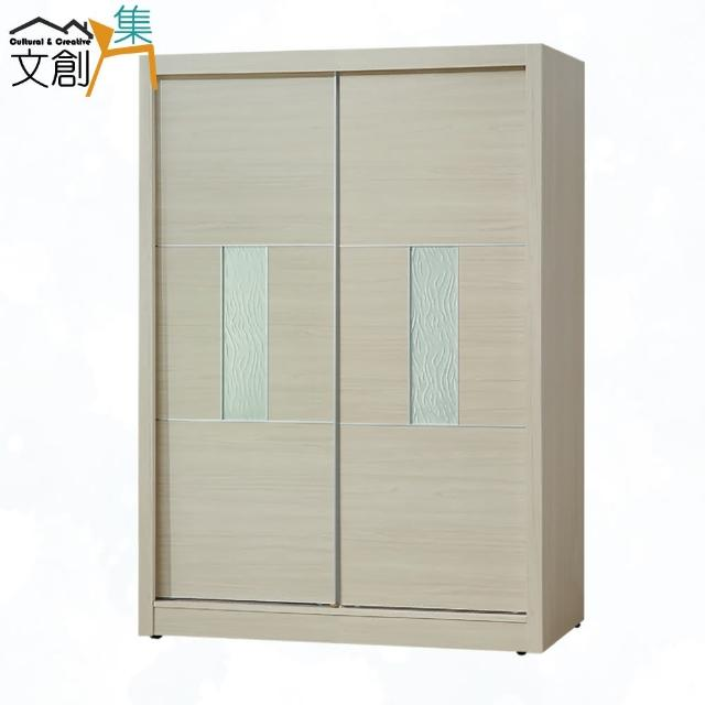【文創集】宮城 現代4.7尺推門衣櫃/收納櫃