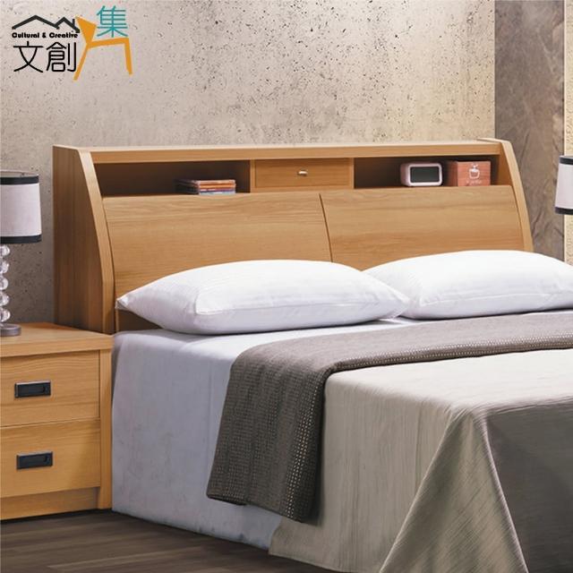【文創集】長野 現代6尺雙人加大床頭箱(不含床底+不含床墊)
