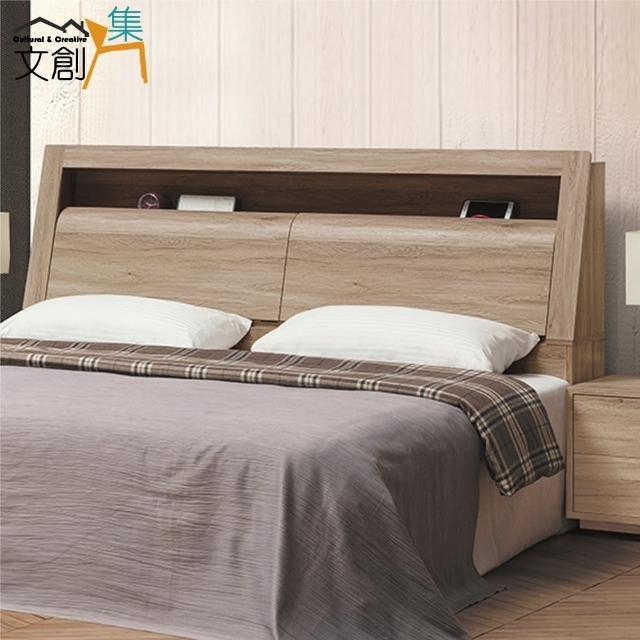 【文創集】滋賀 現代6尺雙人加大床頭箱(不含床底+不含床墊)