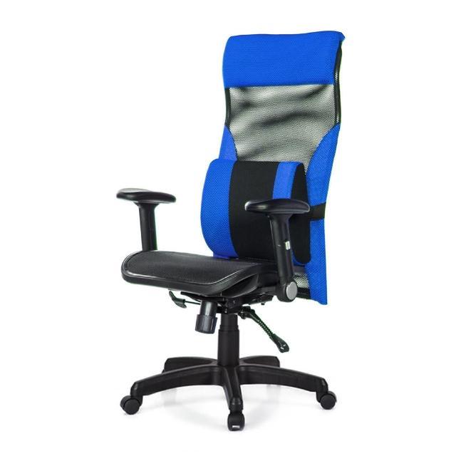 【GXG 吉加吉】高背電腦椅 摺疊扶手/大腰枕(TW-170 EA1)