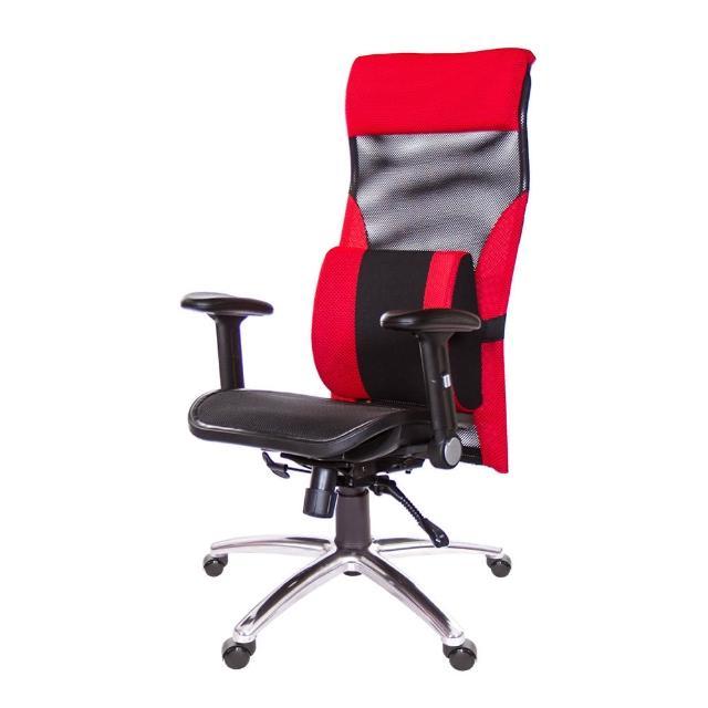 【GXG 吉加吉】高背電腦椅 摺疊扶手/大腰枕(TW-170 LUA1)