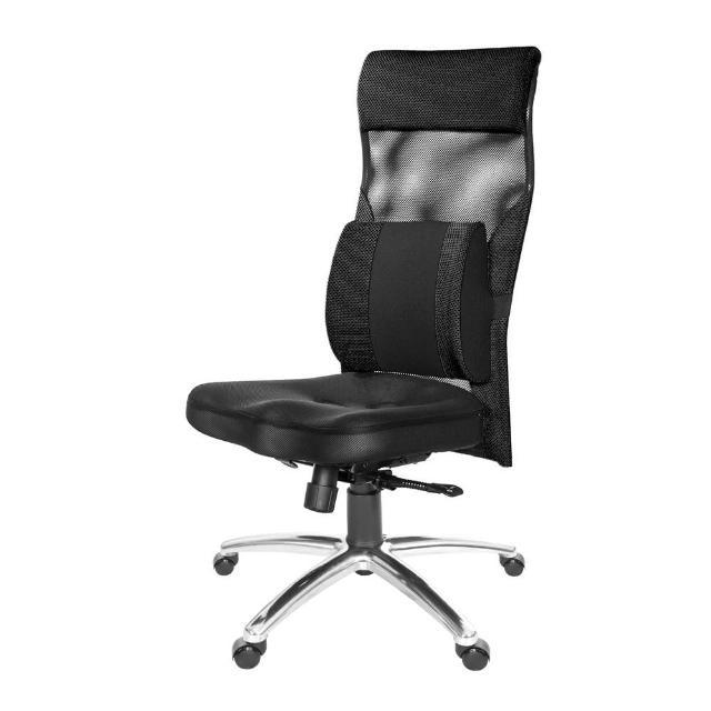 【GXG 吉加吉】高背美臀 電腦椅 無扶手/大腰枕(TW-171 LUANH)