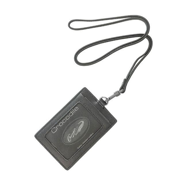 【Crocodile】鱷魚皮件 真皮皮件 直式識別證 ID 名片卡片夾-0103-10406-原廠公司貨(維也納Wien系列)