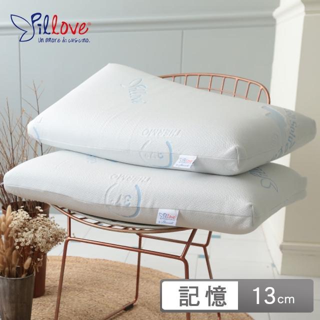 【義大利進口PILLOVE】37+涼感控溫平面記憶枕(13cm/1入)