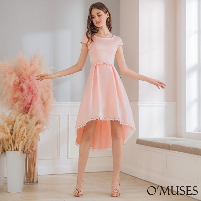 【OMUSES】珠飾刺繡伴娘前短後長粉色禮服18-2102(S-2L)