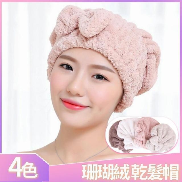 【I.Dear】居家衛浴可愛大蝴蝶結菠蘿紋洗髮快乾公主帽乾髮帽(4色單入)