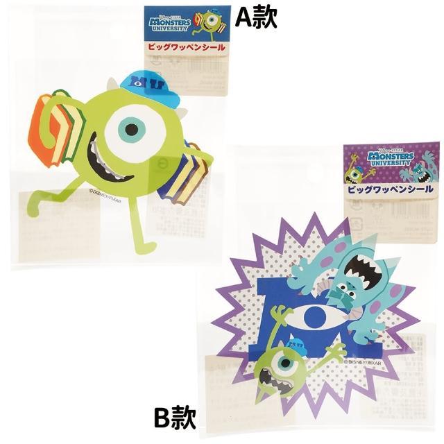 【TDL】玩具總動員大眼仔毛怪貼紙卡通貼紙兒童獎勵貼紙 621165/621158
