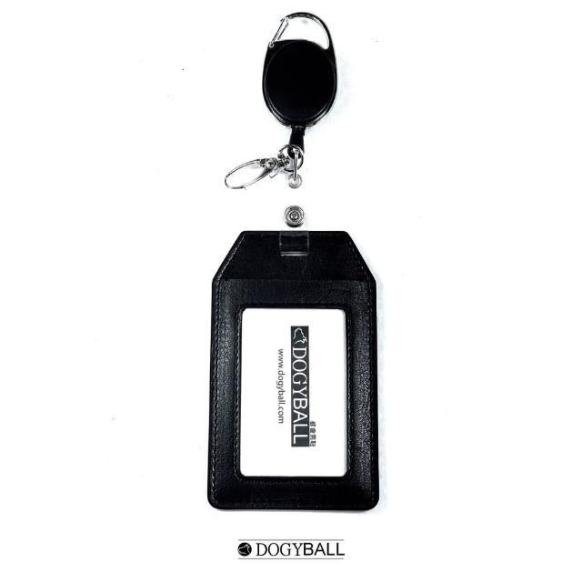 【DOGYBALL】可伸縮兩用皮飾行李包吊牌固定式識別證 黑墨色(環保皮革可放悠遊卡信用卡通行證名片)