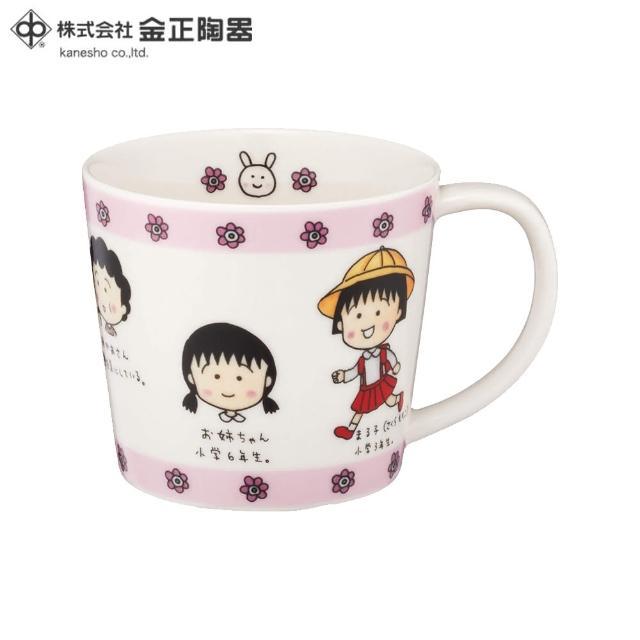 【櫻桃小丸子】日本金正陶器 櫻桃小丸子馬克杯 家庭 270ml(日本製 日本原裝進口瓷器)