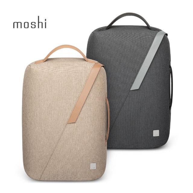 【moshi】Muto 斜肩背/後背/手提 三用電腦包