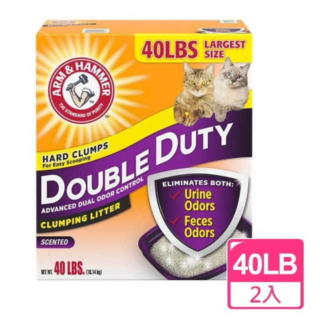 【ARM&HAMMER 鐵鎚】超值2入組 雙效加強除臭貓砂40LB/18.14kg