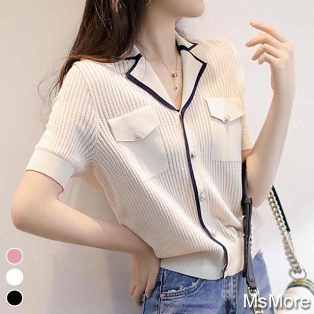 【MsMore】思洛町俏嬌氣質條直紋冰絲針織上衣#109510現貨+預購(3色)