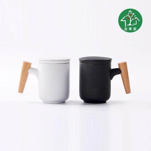 【吉來家】生活工藝~砂質釉面陶瓷隨行泡茶馬克杯(精美包裝×送禮自用兩相宜)
