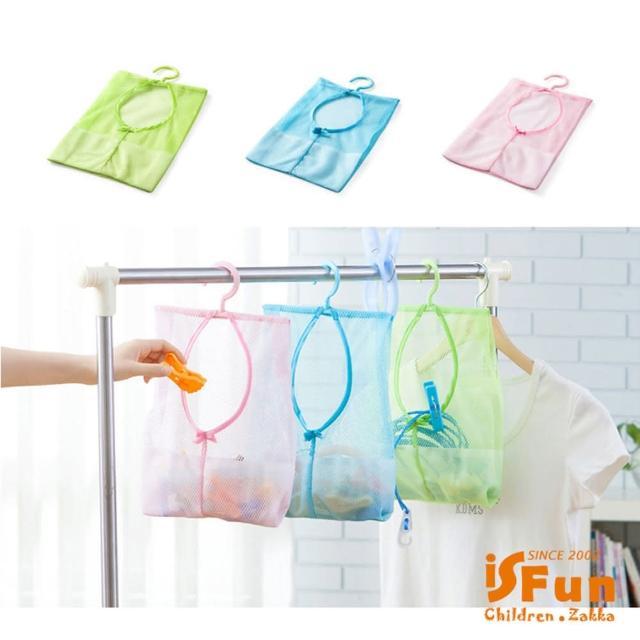 【iSFun】透視網面*大開口內衣雜物收納掛袋/超值2入