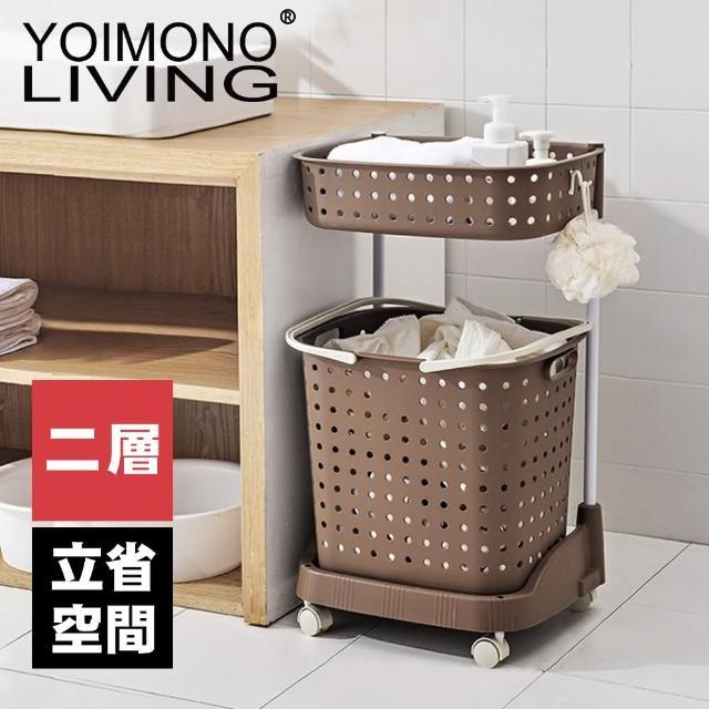 【YOIMONO LIVING】「北歐風格」收納推車洗衣籃(二層/棕色)