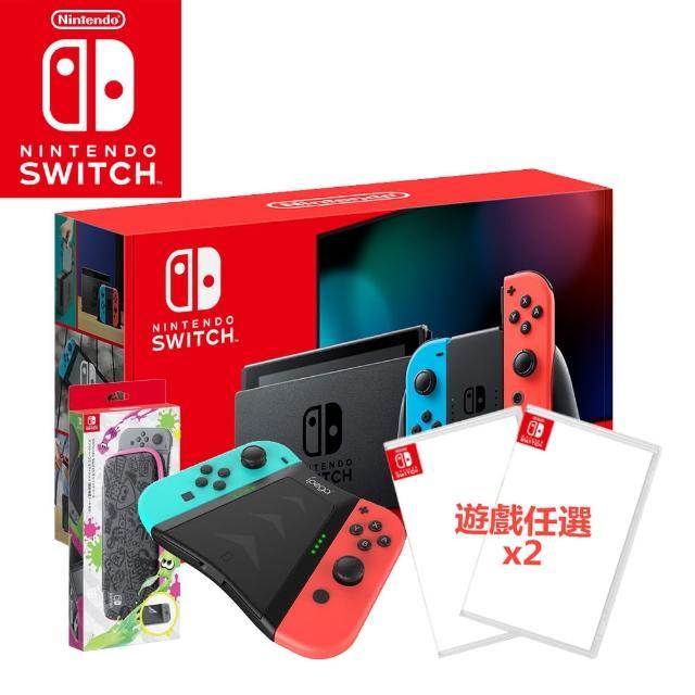【Nintendo 任天堂】Switch電續加強藍紅主機+《遊戲任選X2》+《原廠收納包+貼》+《JOY-CON握把》