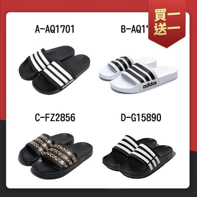 【adidas 愛迪達】買1送1★拖鞋 室內 居家 涼鞋 男女精選6款