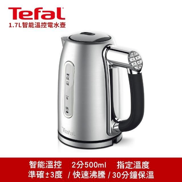 【Tefal 特福】1.7L智能溫控電水壺(KI710D70)