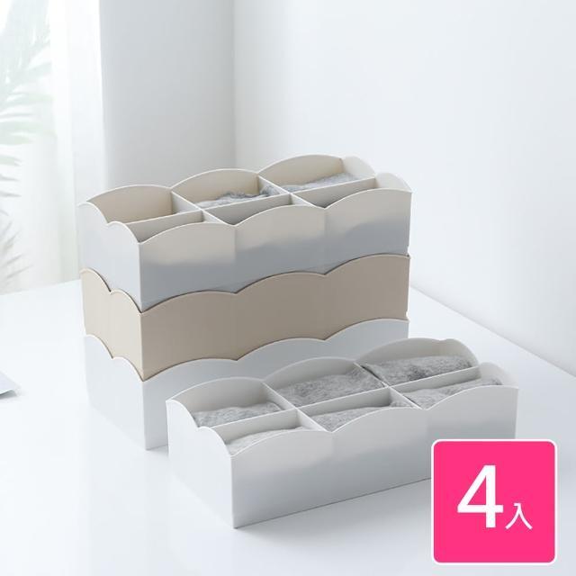 【歐德萊生活工坊】4入 日系六格收納盒(置物箱 收納箱 收納櫃 收納盒)