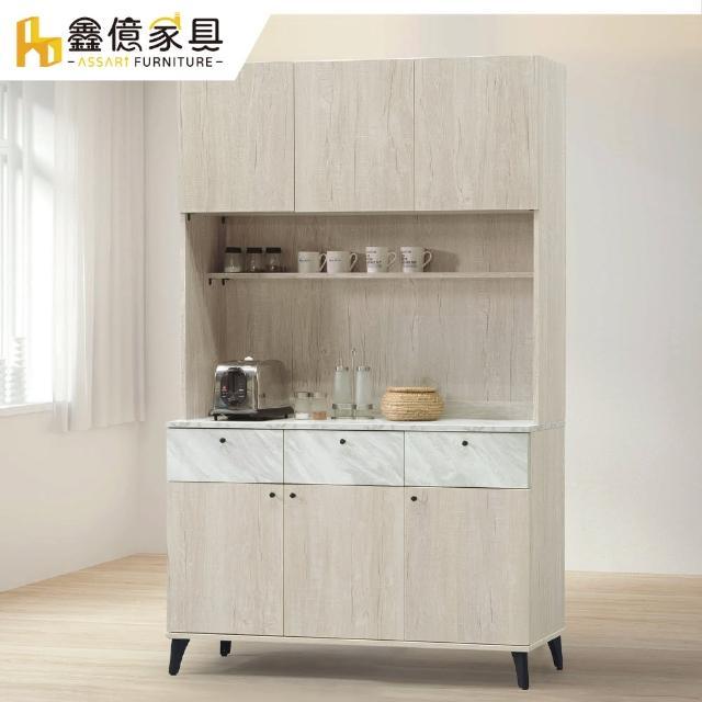 【ASSARI】若娜白橡色4尺餐櫃全組(寬120x深40x高198公分)