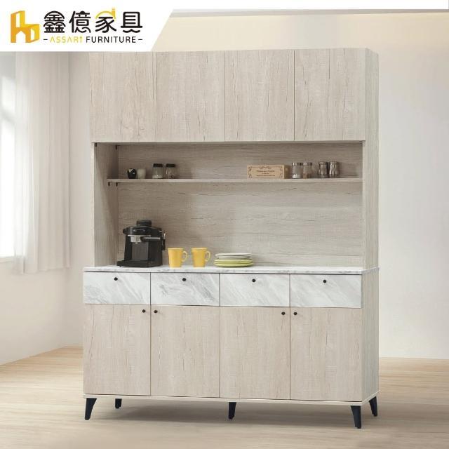 【ASSARI】若娜白橡色5尺餐櫃全組(寬150x深40x高198公分)