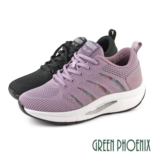 【GREEN PHOENIX 波兒德】女款素色彩虹飛線編織綁帶式厚底氣墊運動休閒鞋(紫色、黑色)