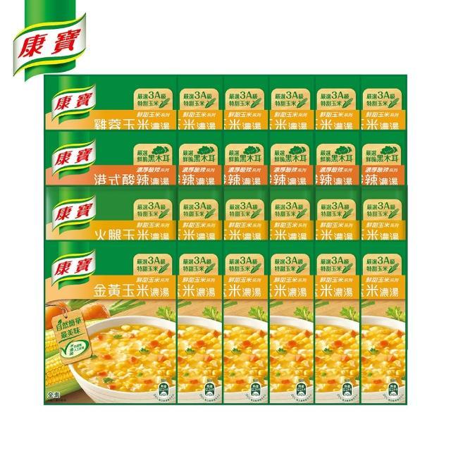 【康寶濃湯】熱銷濃湯24包組