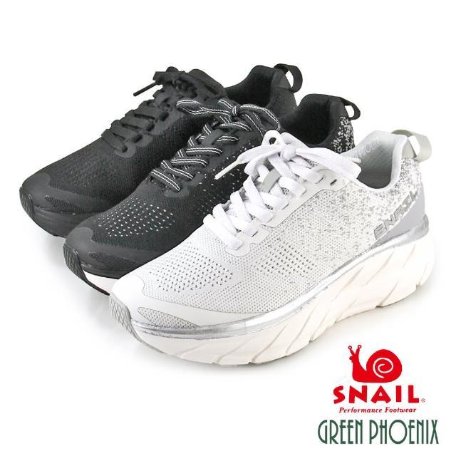 【SNAIL 蝸牛】雙色飛線編織綁帶厚底休閒鞋(粉紅、全黑、白色)