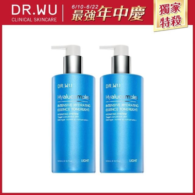 【DR.WU 達爾膚】玻尿酸保濕精華化妝水500ML(清爽型-2入組)