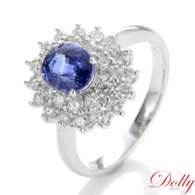 【DOLLY】天然藍寶石1克拉 18K金鑽石戒指(001)